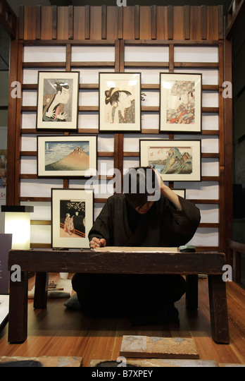 Japanese woodblock artist at work- Tokyo Day in London 2009 - Stock Image