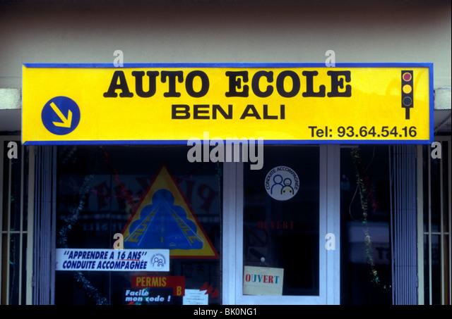 Vallauris alpes maritimes department provence alpes cote for Auto ecole salon de provence