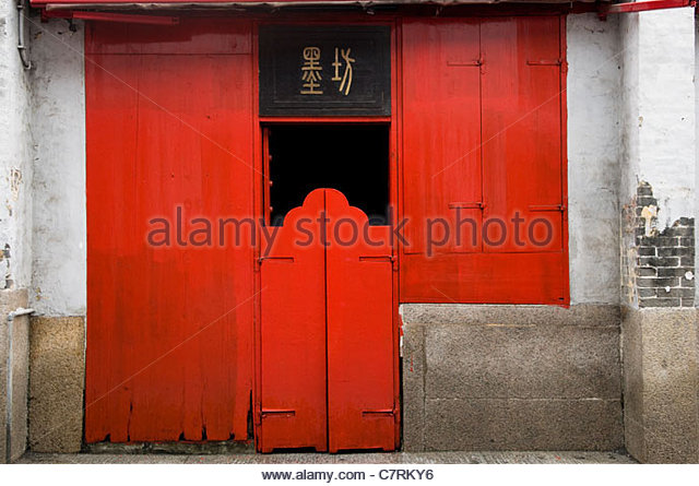 Red Door to a traditional Chinese shop house in Macau - Stock Image