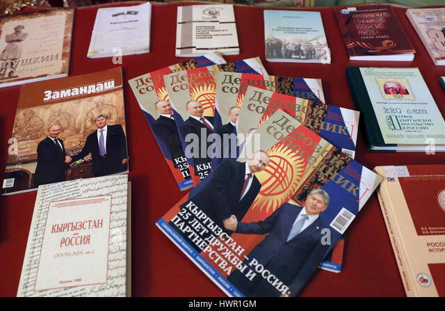 Moscow, Russia. 4th Apr, 2017. An exhibition of archival documents, held to mark the 25th anniversary of establishing - Stock Image