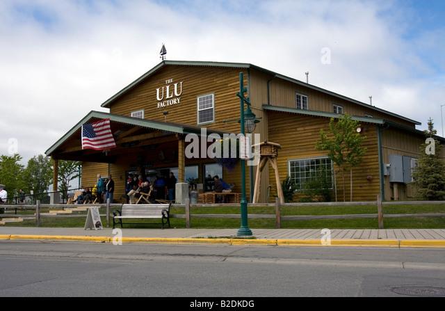 ULU factory Anchorage, Alaska. - Stock Image