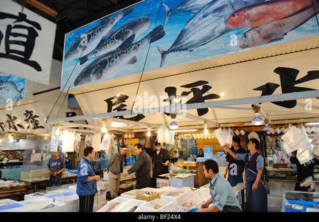 Tsukiji market stock photos tsukiji market stock images for Suisan fish market