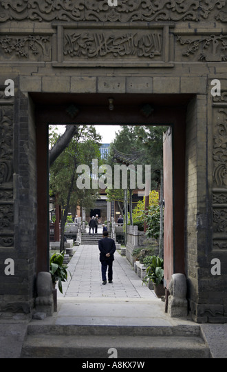 chinese camp muslim single men In a virtual internment camp: muslim americans  have left muslims, particularly men,  the suffering of muslim americans, arabs, and south asian.