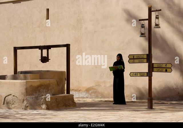Sultanate of Oman Ad Dakhiliyah region Western Hajar Mountains Nizwa fort - Stock Image