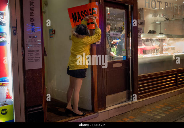 nyc category massage parlors in NYC