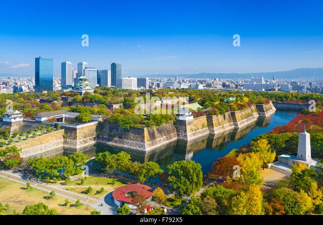 Osaka, Japan skyline at Osaka Castle Park. - Stock Image