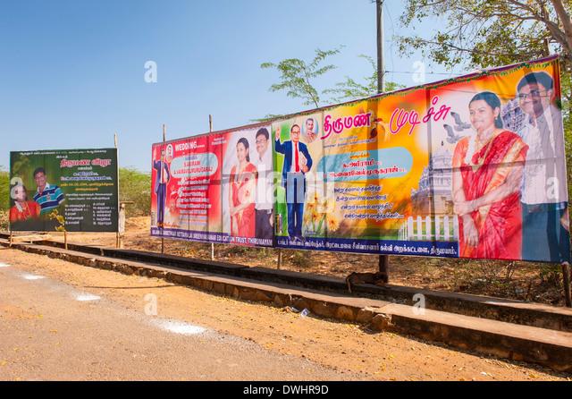South Southern India Tamil Nadu Chettinad Karakaikudi wedding home family photo names posters poster billboards - Stock Image