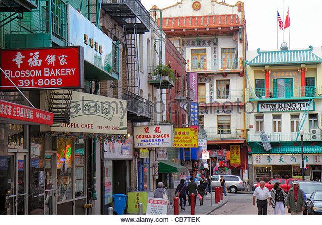 San Francisco California Chinatown ethnic neighborhood Waverly Place at Washington Street shopping business storefront - Stock Image
