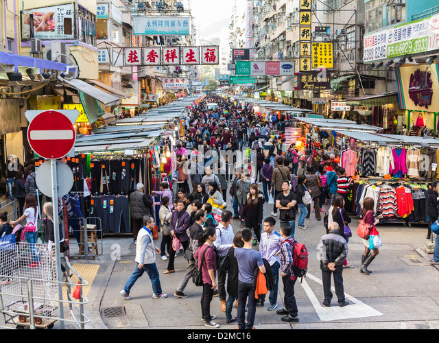 Busy open-air Hong Kong street market - Stock Image