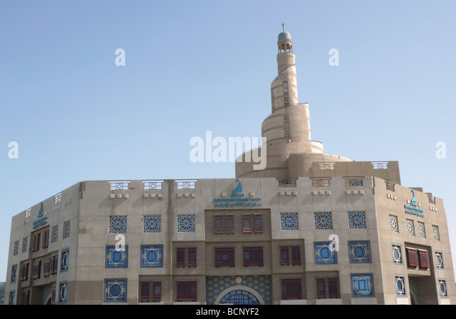 qatar doha qatar islamic cultural centre - Stock Image