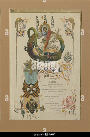 Menu for the Annual Banquet for the Knights of the Order of St. George, November 28, 1899. Artist: Vasnetsov, Viktor - Stock Image