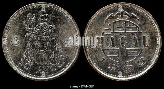 10 avos coin, Macau, 1993 - Stock Image