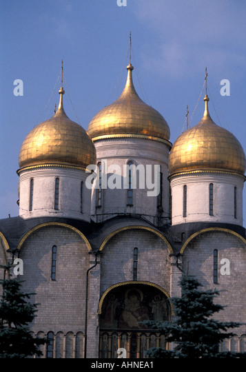 Moscow Russia Kremlin Cathedral Square - Stock Image