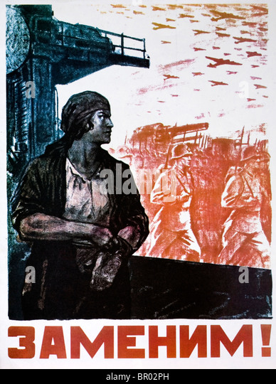 the role of women in world war ii Welcome to women in world war ii this website is all about women's involvement during world war ii, which was the largest and most violent armed conflicts in the history of mankind.