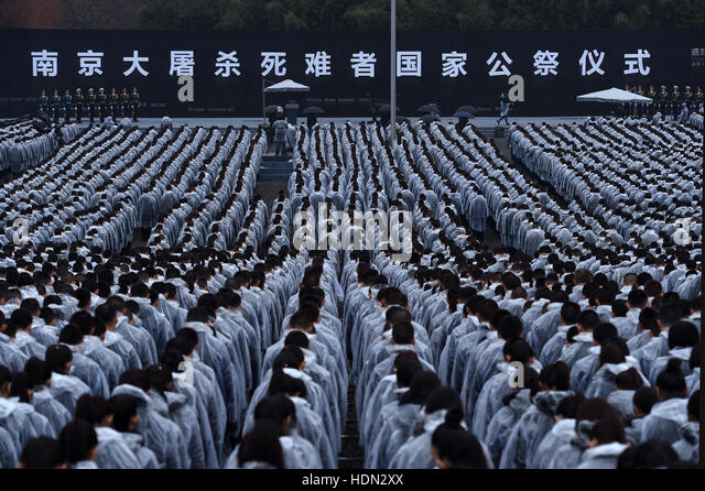 Nanjing. 13th Dec, 2016. Photo taken on Dec. 13, 2016 shows the scene of state memorial ceremony for China's - Stock Image