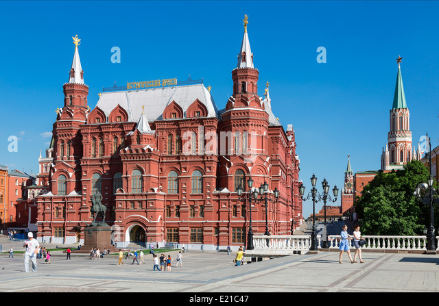 Moscow, State historical Museum - Stock Image