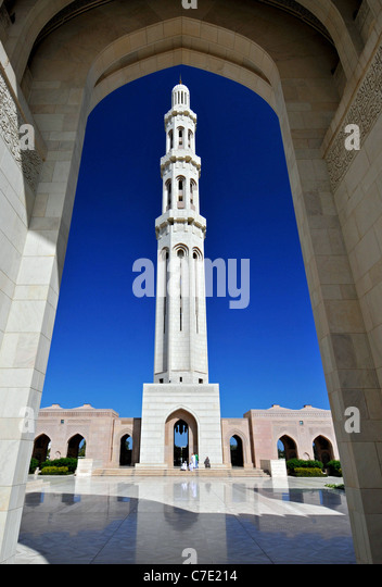 Sultan Qaboos Grand Mosque, the main Mosque in the Sultanate of Oman. - Stock Image