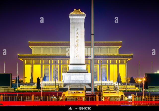 Beijing, China at the Monument to the People's Heroes in Tiananmen Square at night. - Stock-Bilder