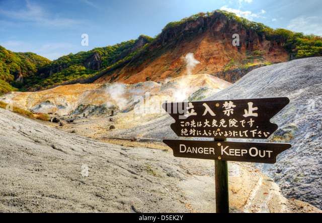 Hell Valley in Noboribetsu, Hokkaido, Japan. - Stock-Bilder