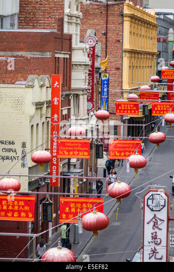 Melbourne Australia Victoria Central Business District CBD Chinatown Little Bourke Street banners hanzi Chinese - Stock Image