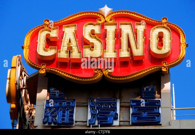 Chinese Casino sign, Macau, China. - Stock Image
