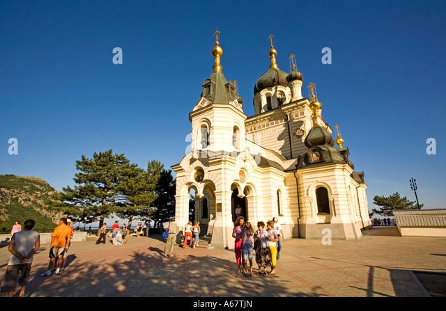 The Church of Forros, Jalta, Crimea, Ukraine, South-Easteurope, Europe, - Stock Image