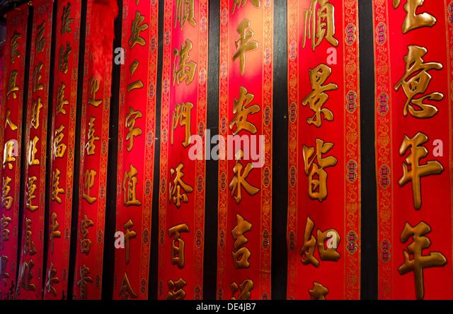 Chinese poetic banners for Chinese New Year - Stock Image