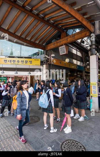 The entrance of Tongin Market, Tongin dong, Seoul, South Korea - Stock Image