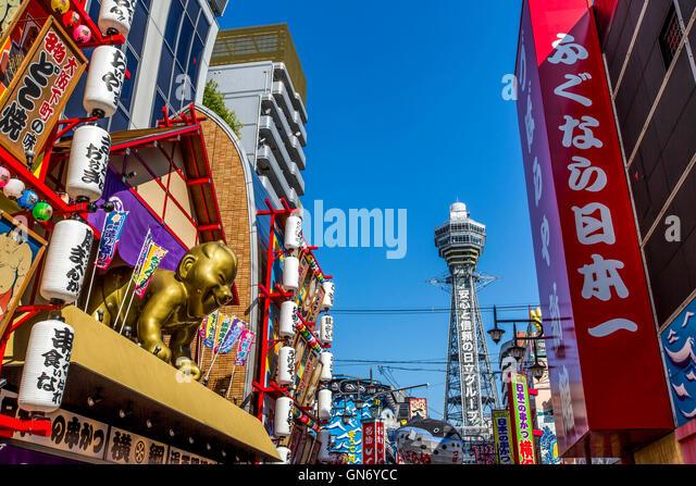Tsutenkaku, Osaka, Japan - Stock Image
