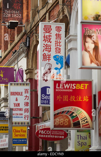 Chinese takeaways - Leeds Forum - TripAdvisor