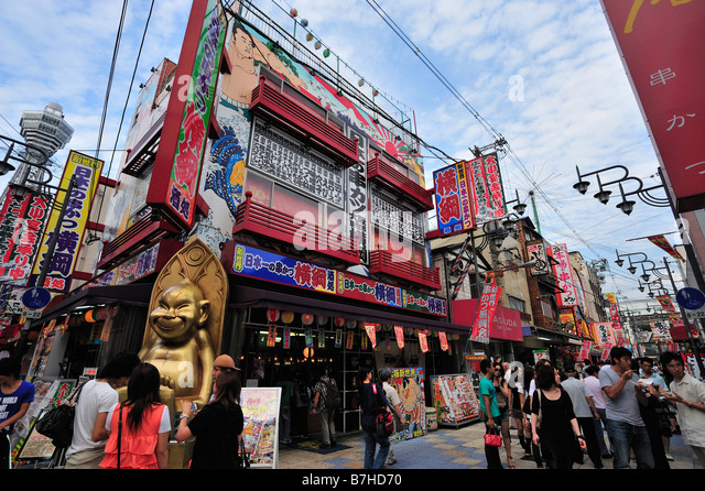 Shinsekai, Osaka, Japan - Stock Image