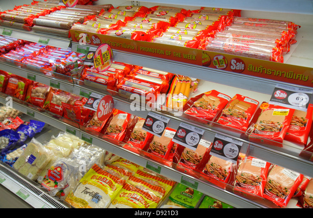 Bangkok Thailand Pathum Wan Rama 1 Road MBK Center centre complex mall shopping retail display sale promotion grocery - Stock Image
