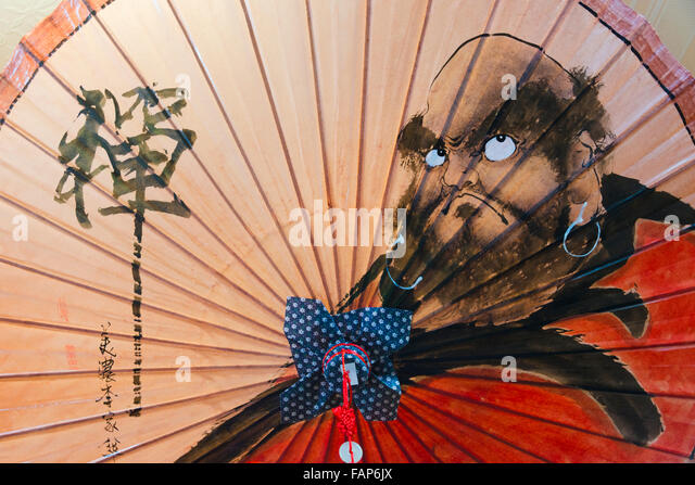 Hand made paper umbrella, Meinong, Taiwan - Stock Image