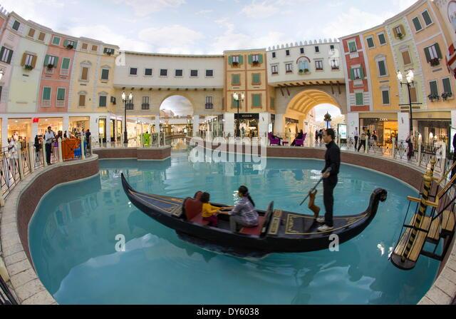 Interior, Villaggio Mall, Doha, Qatar, Middle East - Stock Image