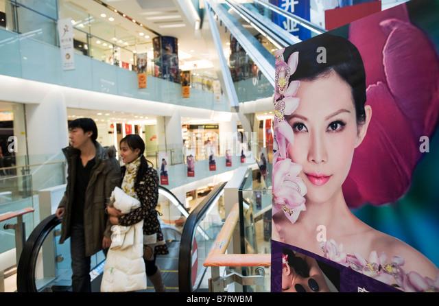 Advertising billboard poster inside modern shopping mall in Beijing China 2009 - Stock Image
