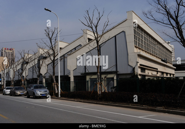 Shanghai World Expo Organizing Committee Building rebuilt by a old factory, 2010 Shanghai World Expo, Pudong, Shanghai, - Stock Image