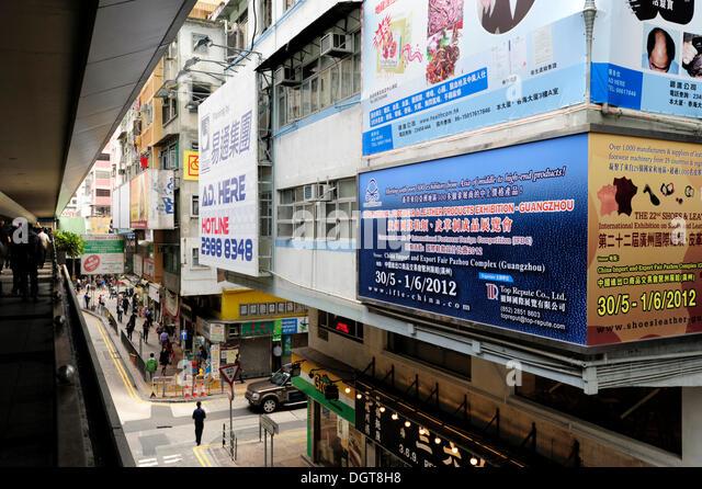 Advertising, billboards in Wan Chai, Hong Kong Island, Hong Kong, China, Asia - Stock Image