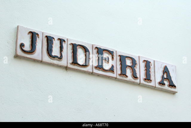 Seville Juderia Stock Photos & Seville Juderia Stock Images - Alamy
