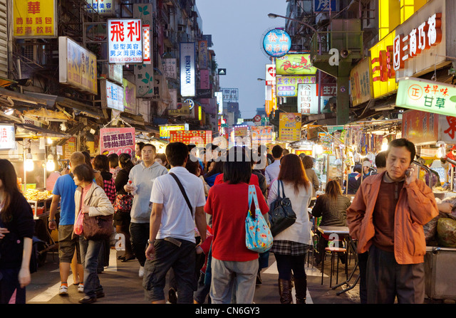 Shoppers in Keelung (Jilong) Temple Plaza Night Market, Miaokou Yeshi, Keelung Taiwan. JMH5787 - Stock Image