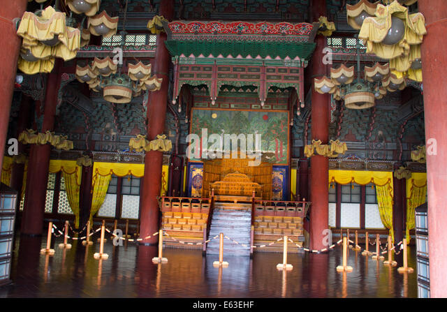 Changdeokgung Palace, in the South Korean capital Seoul - Stock Image