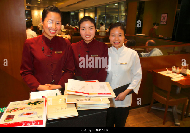 Shanghai China Pudong Lujiazui Financial District Shanghai World Financial Center centre Shopping Mall restaurant - Stock Image