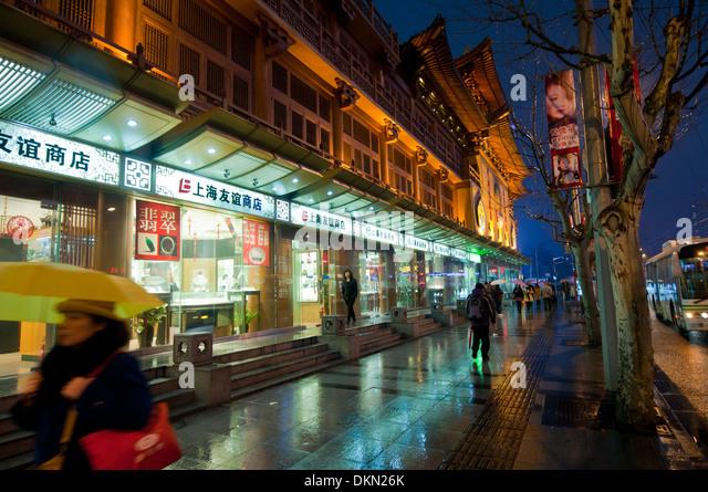 Sydney Road Shoe Shops