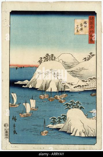Banshu murotsu shunkei New view of Banshu Morotsu - Stock Image