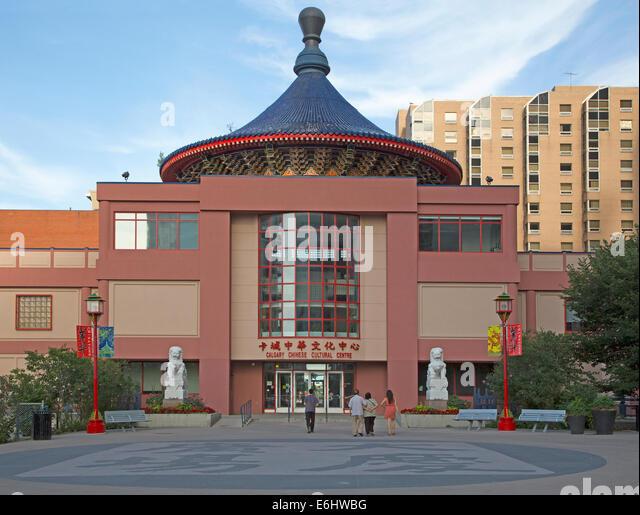 Calgary Chinese Cultural Centre - Stock-Bilder