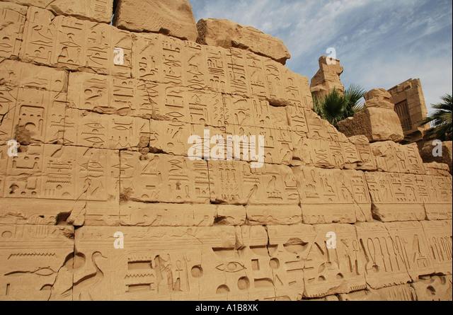 Egyptian Wall Paintings Digital Tour