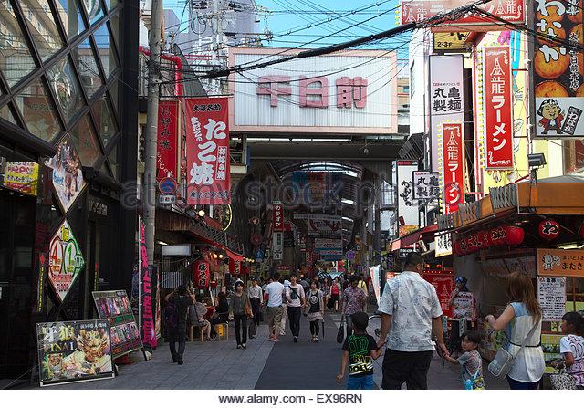 Japan, Kinki Region, Osaka Prefecture, Osaka, View of Sennichimae shopping centre. - Stock Image