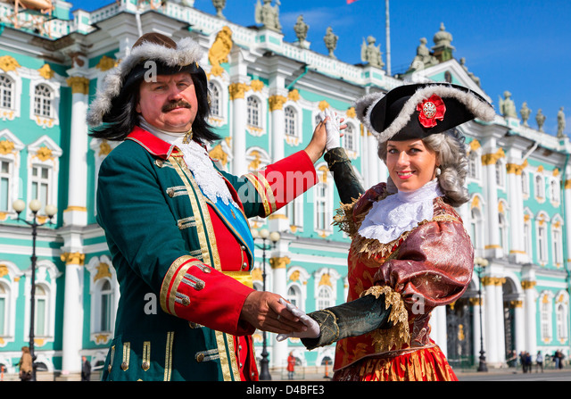 St. Petersburg, Street Performers on Palace Square - Stock Image