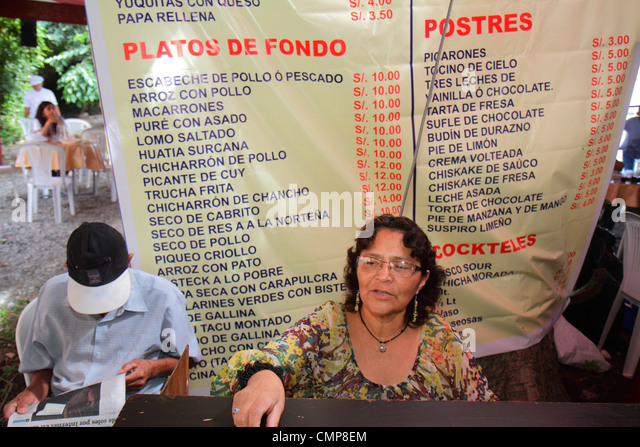 Lima Peru Barranco District Calle Colon neighborhood community fundraiser food festival banner menu local cuisine - Stock Image