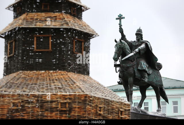 Oryol, Russia. 14th Oct, 2016. A monument to the founder of the city of Oryol, Tsar Ivan the Terrible of Russia, - Stock Image