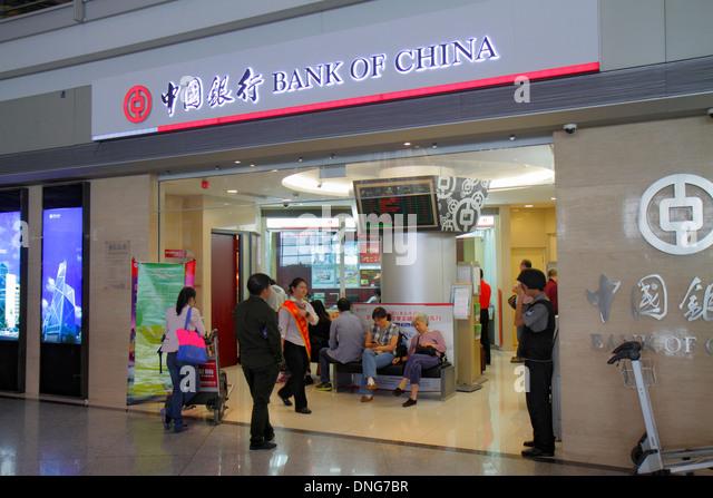 China Beijing Beijing Capital International Airport PEK Terminal 3 Chinese characters hànzì pinyin inside - Stock Image